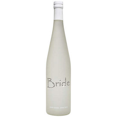 """Bride"" or ""Groom"" Frosted Bottled Water w/ Crystals"
