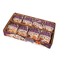 Cloverhill Big Texas Cinnamon Rolls (4 oz. roll, 16 ct.)