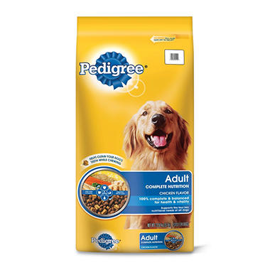 Pedigree Adult Dry Dog Food - 52 lbs.