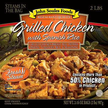Grilled Chicken with Spanish Rice - 16 oz. - 2 pk.