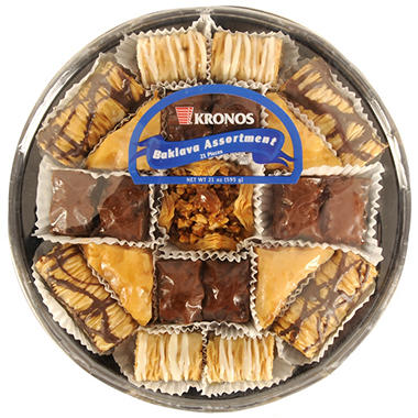 Kronos® Baklava Assortment - 21 pc.
