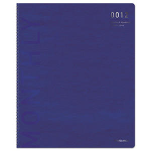 AT-A-GLANCE - Polished Professional Week/Month Wirebound Planner, 8 1/2 x 11, Blue/Silver - 2016