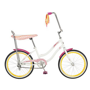 "20"" Schwinn Girl's Spirit Bike (Yellow)"