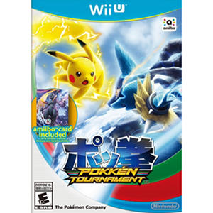 Pokemon Tournament - WiiU
