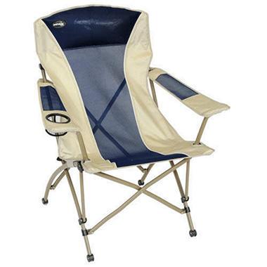 Natural Gear Arm Chair