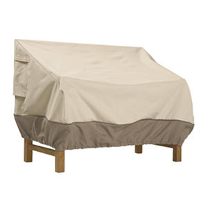 Veranda Patio Sofa Loveseat Cover