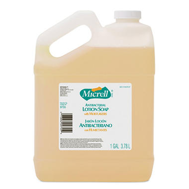 Micrell Antibacterial Lotion Soap - 1 gallon