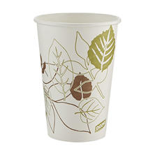 Dixie Hot Paper Cups, 16 oz. (1,000 ct.)