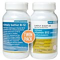Simply Right - Vitamin B-12 - 200 Tablets - 2 packImage