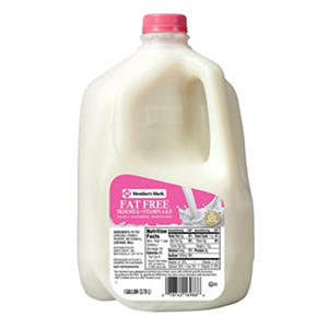 Daily Chef Fat Free Skim Milk (1 gal.)
