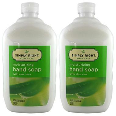 Simply Right Moisturizing Hand Soap with Aloe - 80 oz. - 2 pk.
