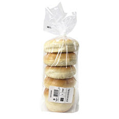 Daily Chef Plain Sliced Bagels (6 ct.)