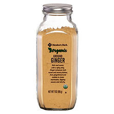 Daily Chef Organic Ground Ginger (7.5 oz.)