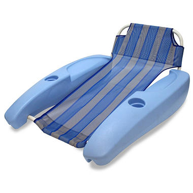 Kia Lounge Pool Float