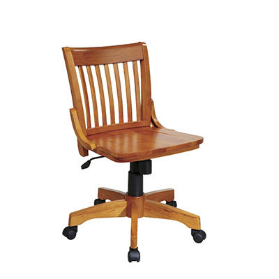 Armless Banker's Chair