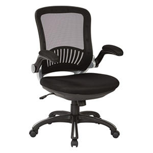 Bradshaw Manager's Office Chair, Black