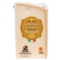 Argitoni Parmigiano Reggiano (Priced Per Pound)