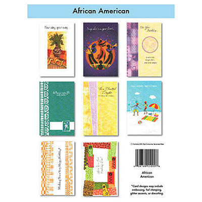 African American Greeting Cards - 12/6 pks.
