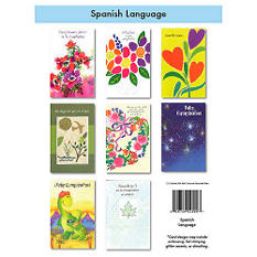 Spanish Language Greeting Cards - 12/6 pks.