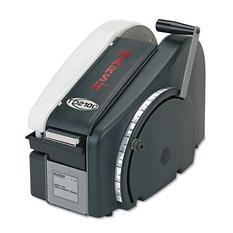 General Supply Gummed Manual Tape Dispenser with 48oz. Reservoir, Black
