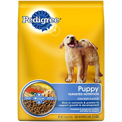 Pedigree Puppy Complete Nutrition Dry Dog Food - 16.3 lbs