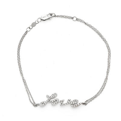 "0.15 CT. T.W. Diamond ""LOVE"" Bracelet in 14K White Gold"