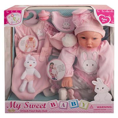"""18"""" Vinyl Baby Doll - Hippity Hop"""