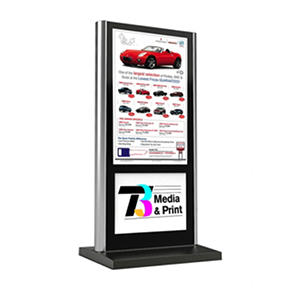 "46"" Gallery? Powered Full-Feature Portrait Flat Panel Digital Signage Kiosk Display With Logo Panel"