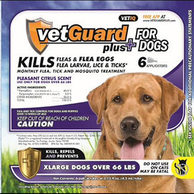 vetGuard Plus™ for Dogs