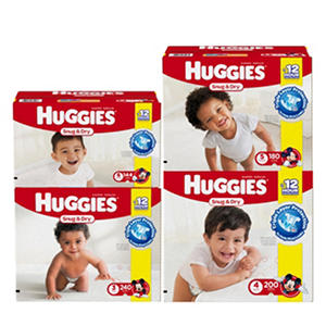 Huggies Snug & Dry 3 Month Supply Diaper Bundle (Choose 3 Options)