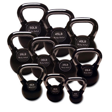 Premium Kettle Bell Set  5-50 lb. Set