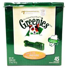 Greenies Dental Dog Chews - Petite - 45 ct.