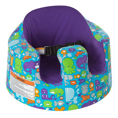 Bumbo Floor Seat Cover (Choose Your Color)