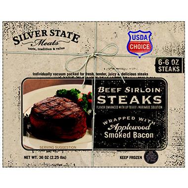 Bacon Wrapped Sirloin Steaks