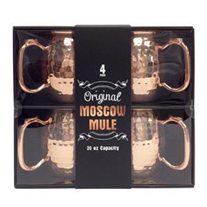 Moscow Mule Mugs - Set of 4