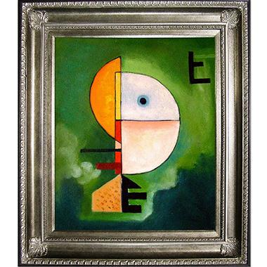 Hand-painted Oil Reproduction of Wassily Kandinsky's <i>Upwards</i>.