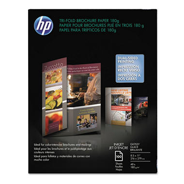 HP - Tri-Fold Brochure Paper, Inkjet, 48lb, 8-1/2 x 11