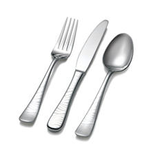 Skandia Laser-Etched Zebra 45-Piece Flatware Set
