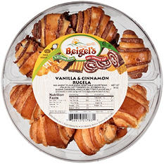 Beigel's Cinnamon Twist