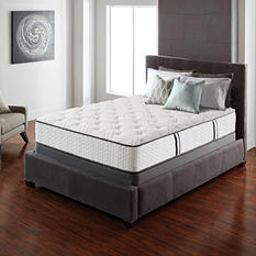 Serta Lux Suite Cushion Firm Queen Mattress Set