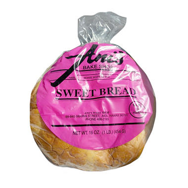 Ani's Bakery Sweet Bread (16 oz.)
