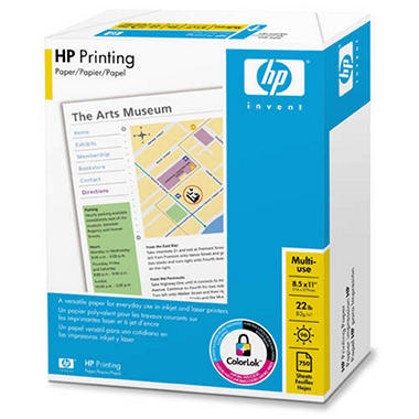 HP - Printing Multipurpose Paper, 22lb, 96 Bright, 8-1/2 x 11