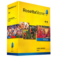 Rosetta Stone Chinese (Mandarin) Level 1 - PC/Mac