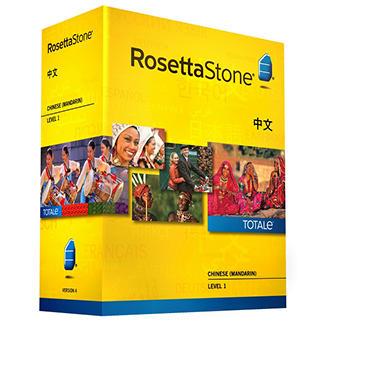 Rosetta Stone Chinese (Mandarin) Level 1 - PC/Mac