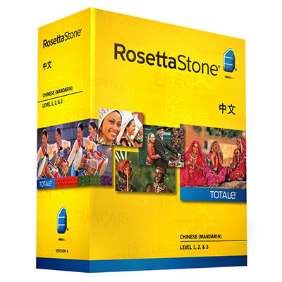 Rosetta Stone Chinese (Mandarin) Level 1-3 Set - PC/Mac