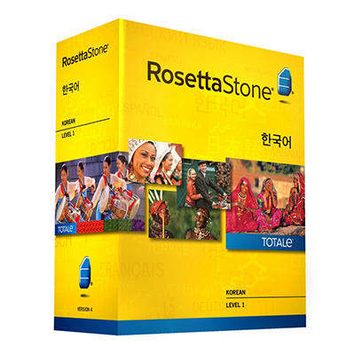 Rosetta Stone Korean Level 1 - PC/Mac