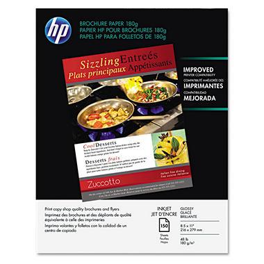 HP - Brochure Paper, Inkjet, 48lb, 8-1/2 x 11
