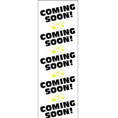 "Digital Vinyl ""Coming Soon"" Banner - 2' x 6'"
