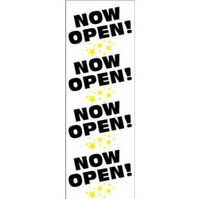 """Digital Vinyl """"Now Open"""" Banner - 2' x 6'"""