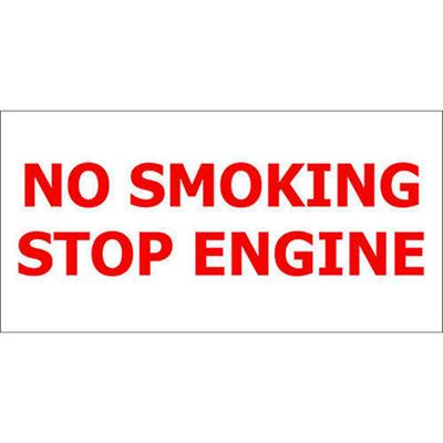 "No Smoking/ Stop Engine - 12"" x 6"" Decal - 6 Pack"